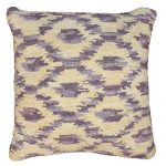 Ikat Shade Decorative Pillow