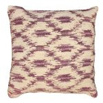 Ikat Cocoa Decorative Pillow