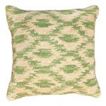 Ikat Pistachio Decorative Pillow